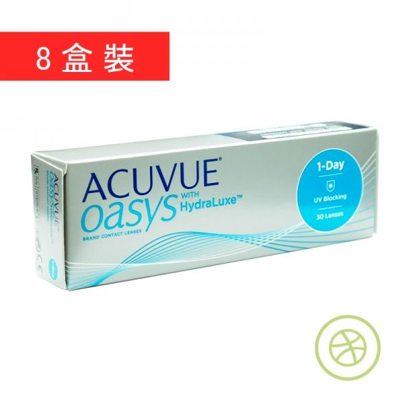 1-Day Acuvue Oasys (8 Boxes)