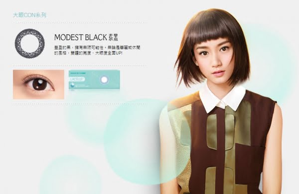 Lacelle One Day - Modest Black