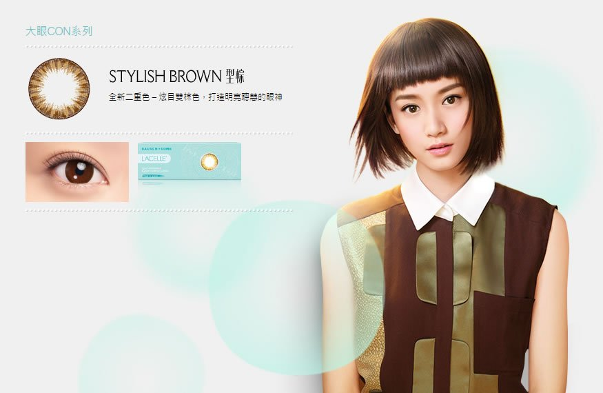 Lacelle One Day - Stylish Brown