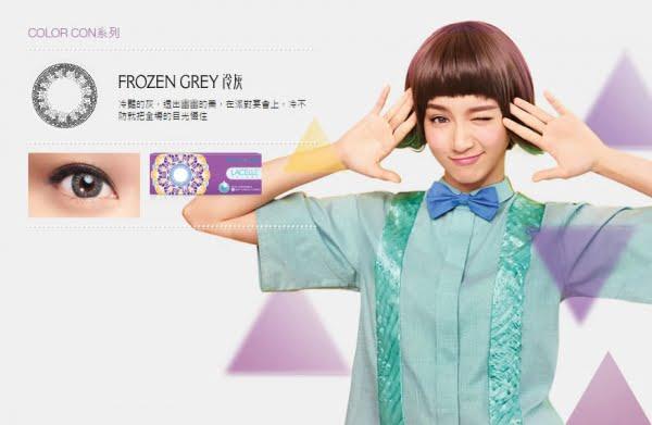 Lacelle Color - Frozen Grey