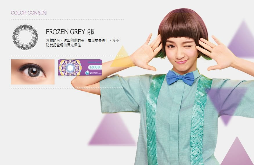 Lacelle Color - Frozen Grey