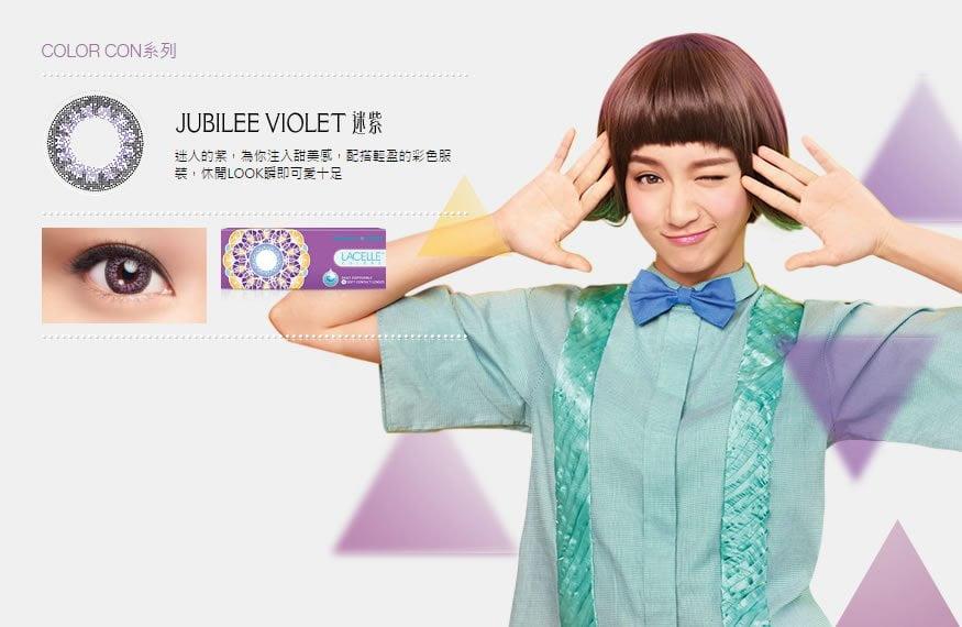Lacelle Color - Jubilee Violet