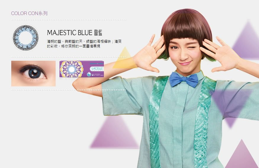 Lacelle Color - Majestic Blue