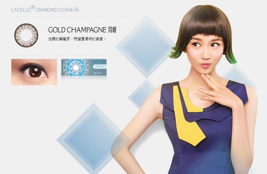 Lacelle Diamond - Gold Champagne