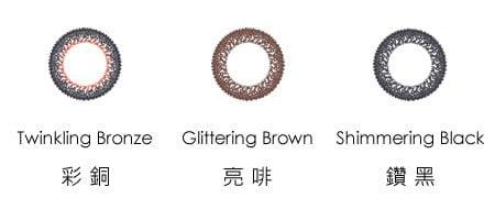 Lacelle Dazzle Ring