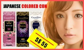 CalmeD'or Japanese Circle Colored Lenses