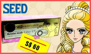 SEED Heroine Make 1 Day UV Japanese Circle Colored Lens
