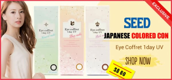https://www.sgcontactlens.com/product-category/seed/eye-coffret-1-day-uv/
