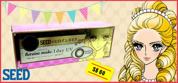 https://www.sgcontactlens.com/product-category/seed/heroine-make-1-day-uv/