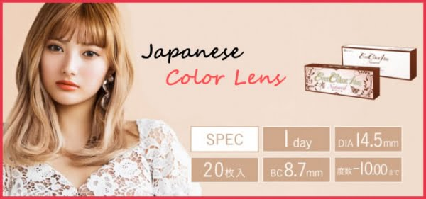 https://www.sgcontactlens.com/product/evercolor-1-day-natural/