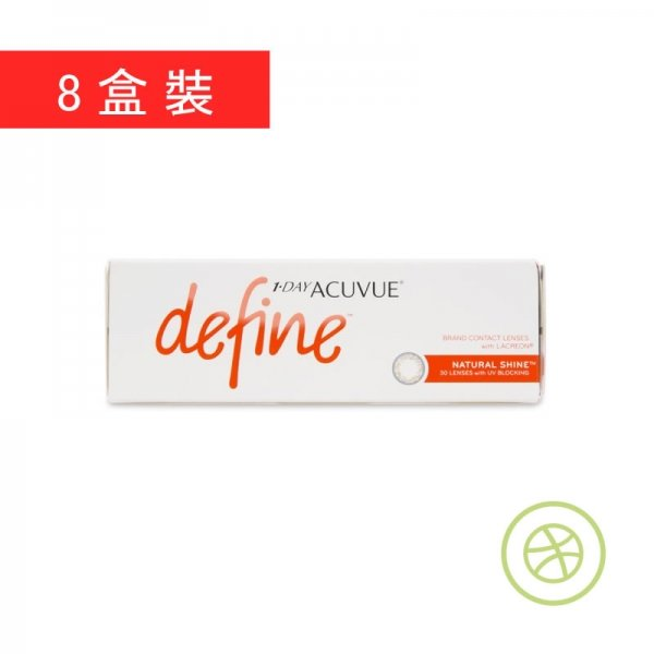 1-Day Acuvue Define Natural Shine (8 Boxes)