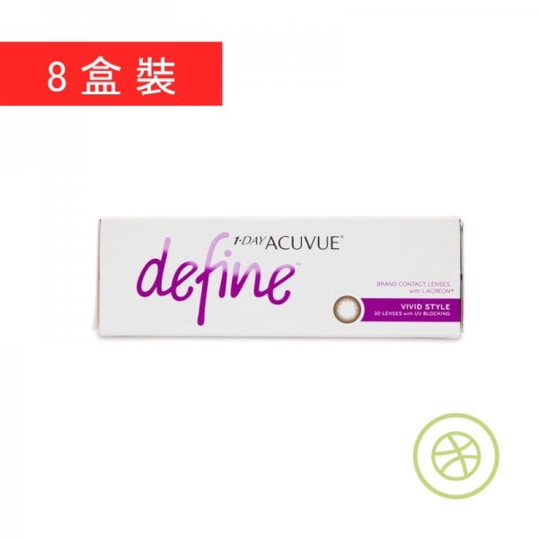 1-Day Acuvue Define Vivid Style (8 Boxes)