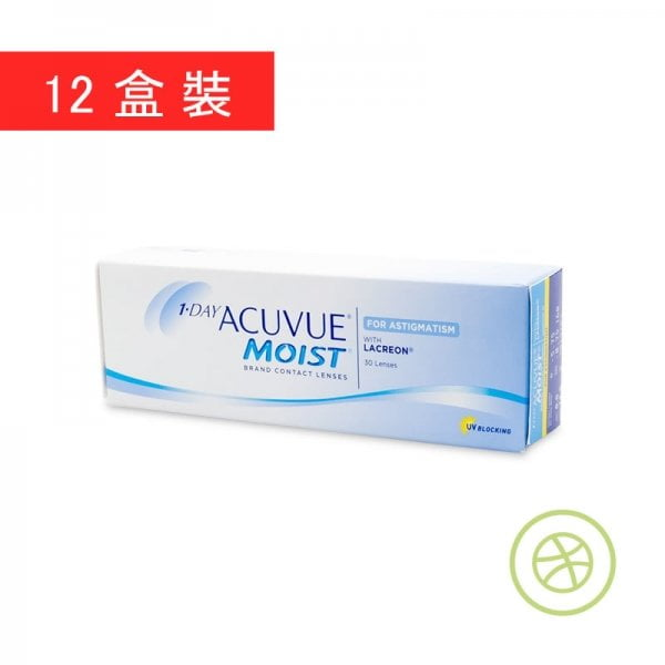 1-Day Acuvue Moist for Astigmatism (12 Boxes)