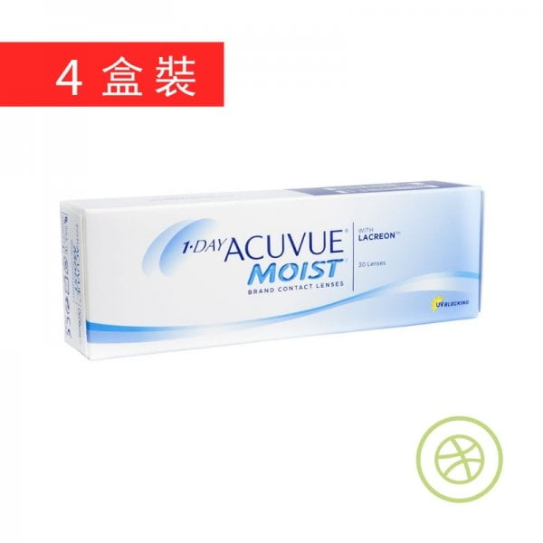 1-Day Acuvue Moist (4盒裝)