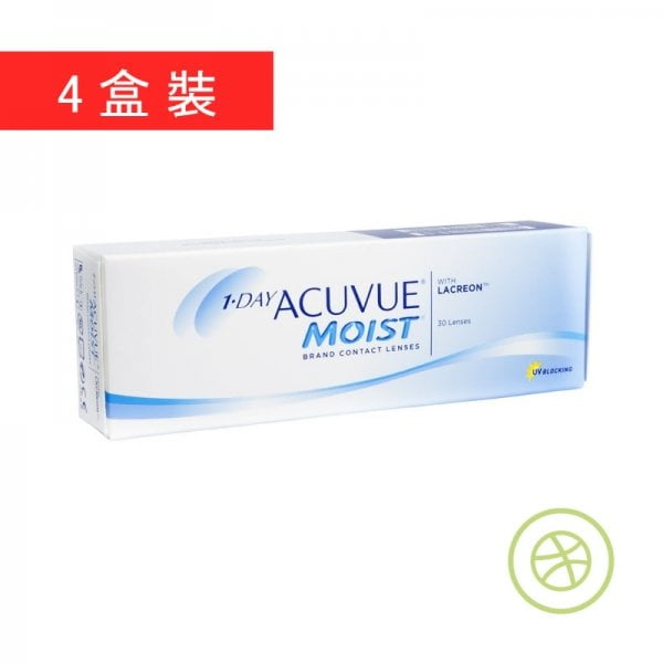 1-Day Acuvue Moist (4盒裝)