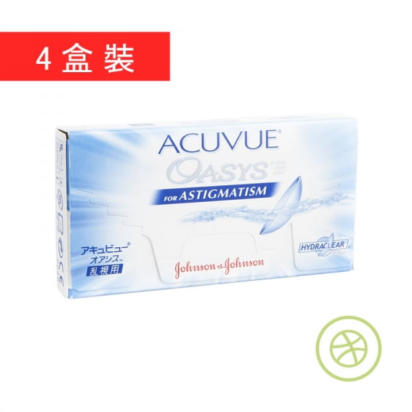 Acuvue Oasys for Astigmatism (4 Boxes)