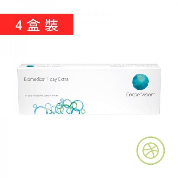 Biomedics 1 day Extra (4 Boxes)