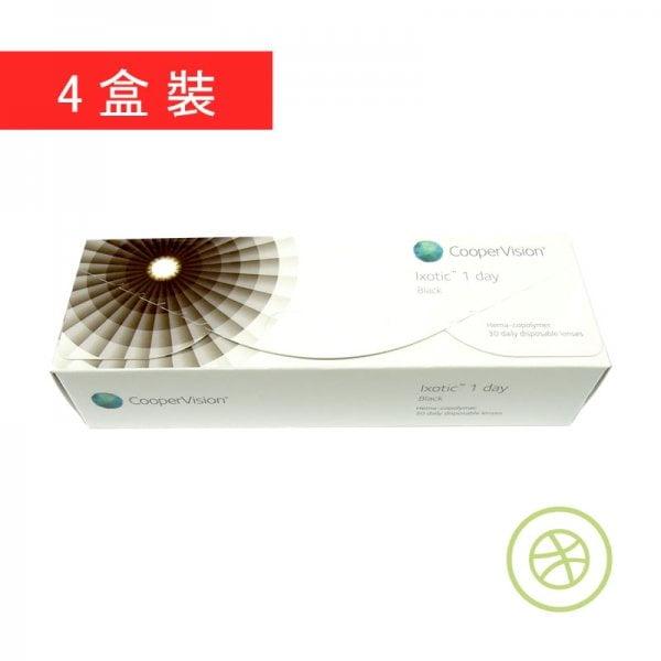 CooperVision Ixotic 率性黑 (4 Boxes)
