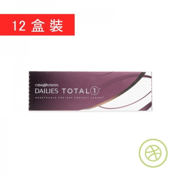 Alcon DAILIES TOTAL 1 (12 Boxes)