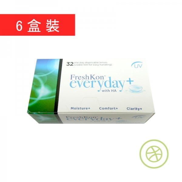 FreshKon everyday+ UV (8 Boxes)