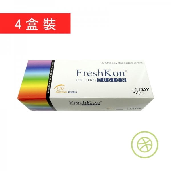 FreshKon 1-Day Colors Fusion (4 Boxes)