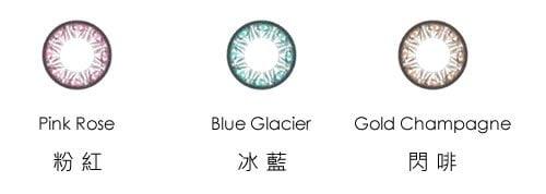 Lacelle Diamond
