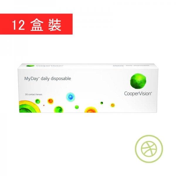 MyDay (12 Boxes)