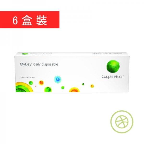 MyDay (6 Boxes)