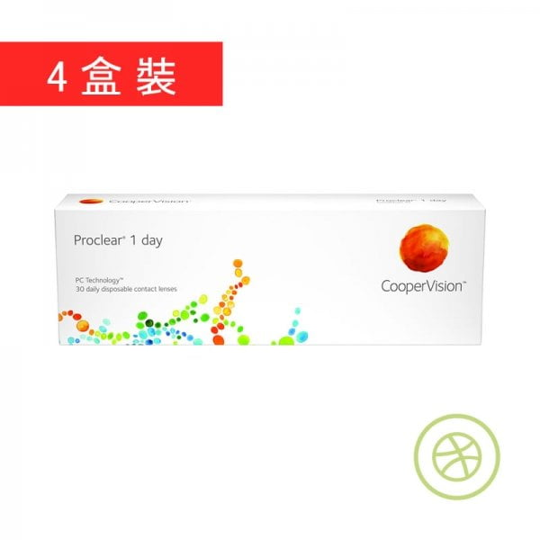 Proclear 1 day (4 Boxes)