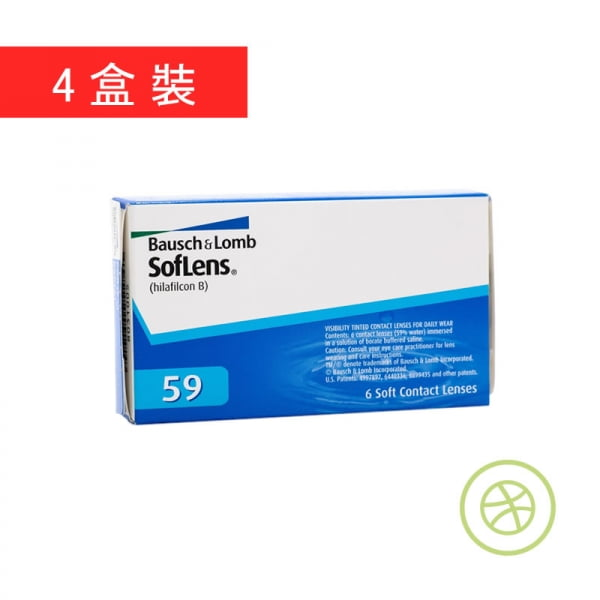 SofLens 59 (4 Boxes)