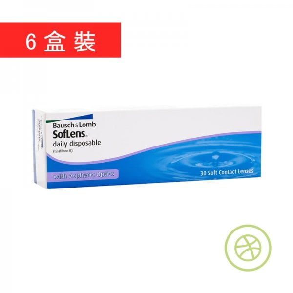 SofLens Daily Disposable 1-Day (6 Boxes)
