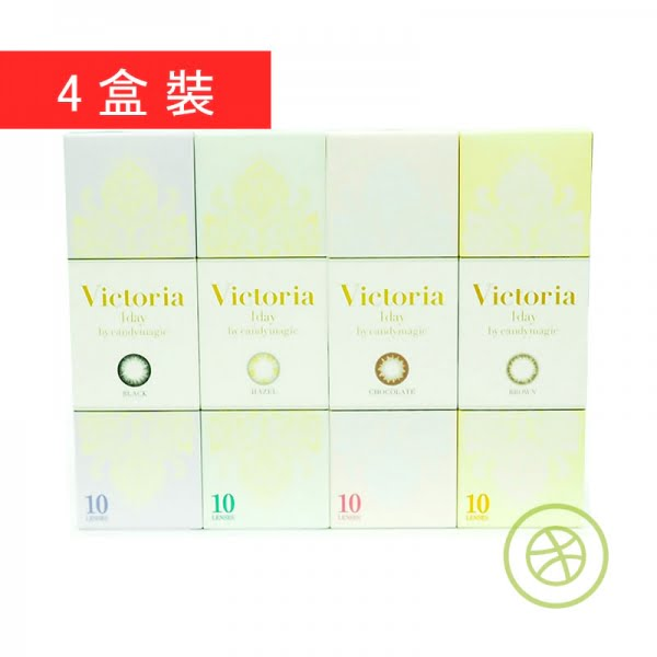 Victoria 1 Day by Candy Magic (4 Boxes)