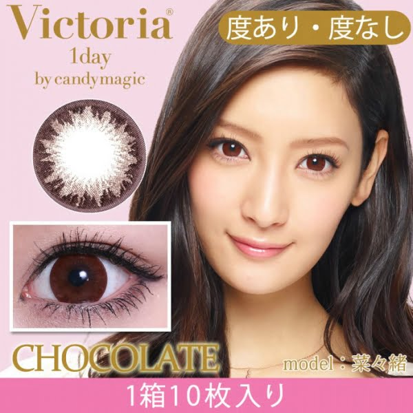 Victoria 1 Day by Candy Magic - Chocolate