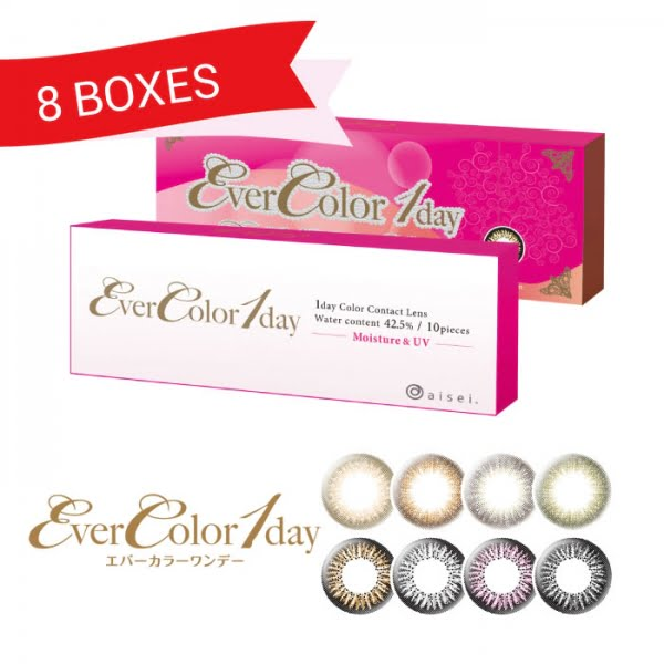 EverColor 1 Day (8 Boxes)