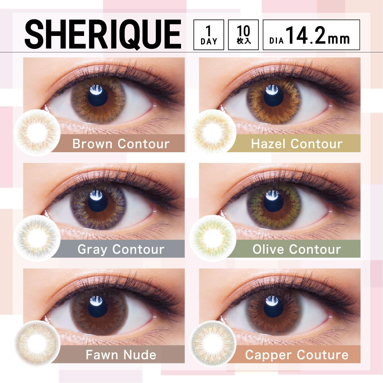 Sherique 1 Day Color Effect