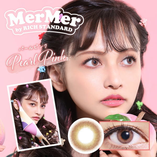 MerMer by Rich Standard - Pearl Pink